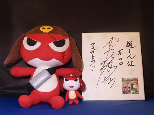 中田大叔的簽名