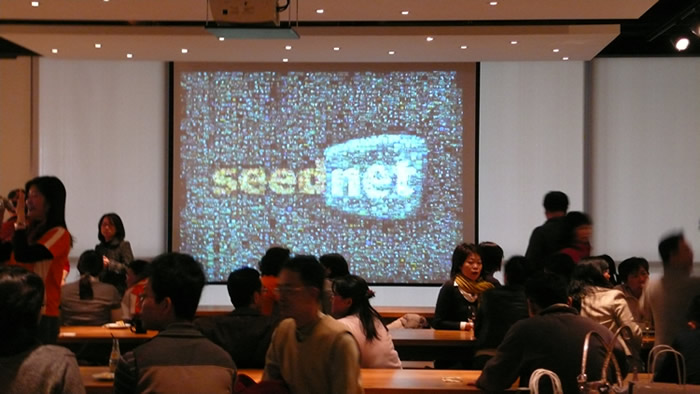 seednet farewell party