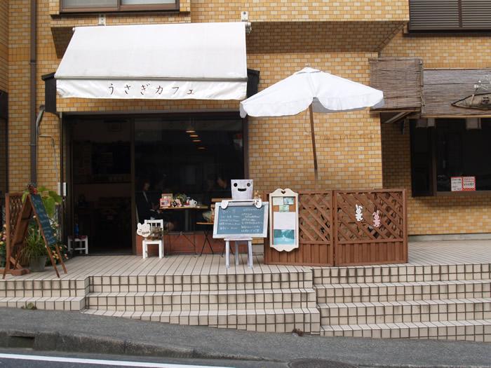 うさぎカフェ